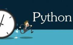 小码王Python是什么?在小码王编程教的有效果吗