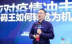 小码王小码王少儿编程逆势而起 荣获2020创新教育奖